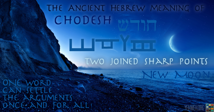 CHODESH_TWOJOINEDSHARPPOINTS_1200
